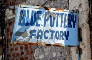 DSC_1181 Blue Pottery Factory Jaipur