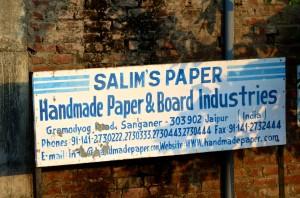 DSC_2064 paper factory Jaipur